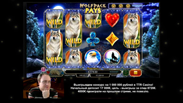 Wolfpack Pays Slot