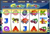 Crazy Fruits Fruit Machine Online
