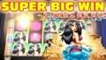 Genie's Riches - Super Big Win - Slot Machine Bonus Free